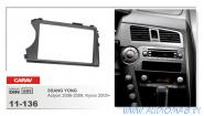 Carav 11-136 (2-DIN SSANG YONG Actyon2006-2009; Action Sports 2006+, Kyron 2005+)