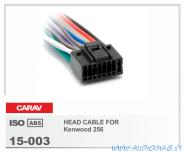 Carav 15-003 (Kenwood 256)