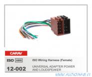 Carav 12-002 (ISO-разъем, ответная часть)