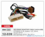 Carav 12-039 (AUX+USB) Hyundai ix-35, solaris, i-25, verna, accent 2010+ / KIA Sportage 2010+, Rio 2011+