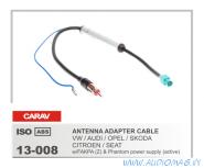 Carav 13-008 (VW/AUDI/OPEL/SKODA) одинарный с питанием