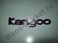 """Эмблема задняя """"Kangoo"""" Taksim AMBR3037 аналог 7700310940"""