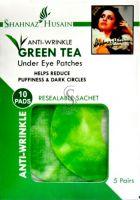 Компрессы под глаза Зеленый чай Шахназ Хусейн (Shahnaz Green Tea Under Eye Patches)