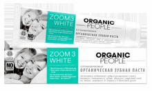 Паста зубная Zoom 3 White, 100 мл