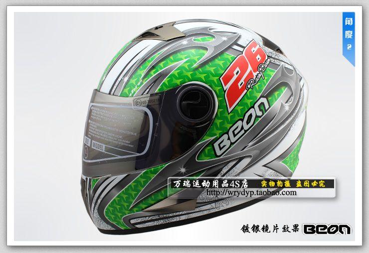 Beon Sabre Green