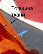 ткань футер с мягким начесом внутри