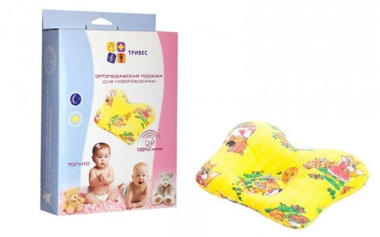 Подушка детская Топ-110 | Тривес