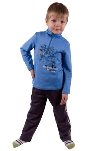 Костюм для мальчика: джемпер и штаны