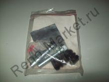 Рем. комплект переднего суппорта Quick Brake 1305X аналог 7701207961