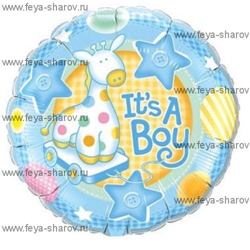 Шар фольгированный It's a Boy Голубой