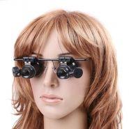 Очки-лупа с 20х увеличением и LED подсветкой