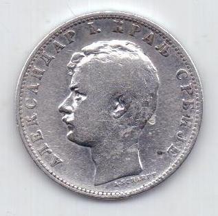 1 динар 1897 г. Сербия
