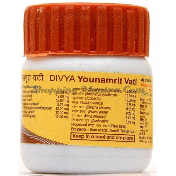 Препарат для лечения сексуальных расстройств у мужчин Юнамрит Вати Патанджали Аюрведа/Divya Patanjali Younamrit Vati