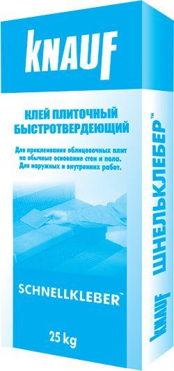 KNAUF Шнельклебер- клей плиточный (25 кг)