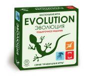 Эволюция. Подарочный набор.