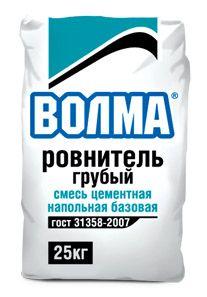 ВОЛМА Ровнитель Грубый - смесь напольная базовая (10 - 80мм) (25 кг)