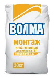 ВОЛМА МОНТАЖ - клей монтажный гипсовый (30 кг)