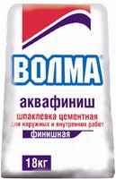 ВОЛМА Аквафиниш - армированная цементная шпаклевка (18 кг)