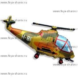 Шар Вертолет военный 96 см