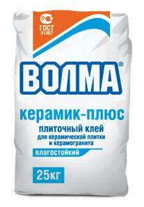 ВОЛМА КЕРАМИК ПЛЮС - клей плиточный (25 кг)