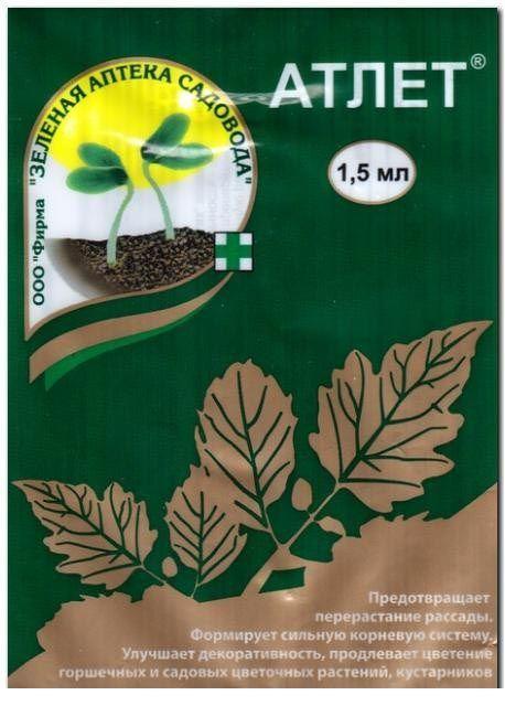 """Регулятор роста растений """"Атлет"""" 1,5 мл"""