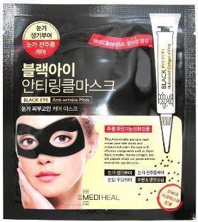 Корейская маска для контура глаз против морщин Beauty Clinic.