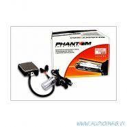 Phantom H3 (5000K)