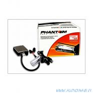 Phantom HB3 (9005) (5000K)