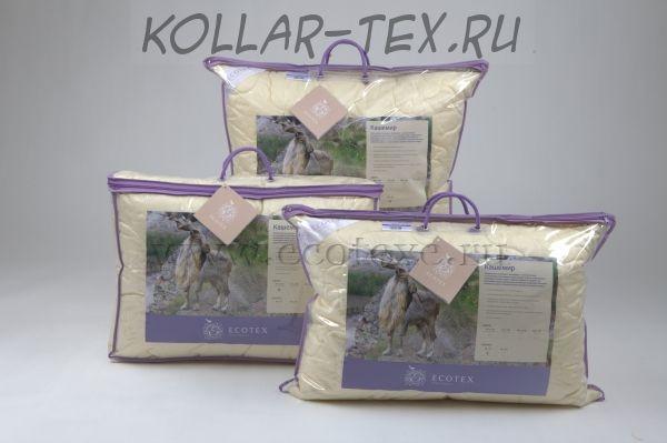 Одеяло Кашемир из пуха горной козы , ТМ Экотекс