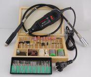 Многофункциональный электроинструмент Dremel