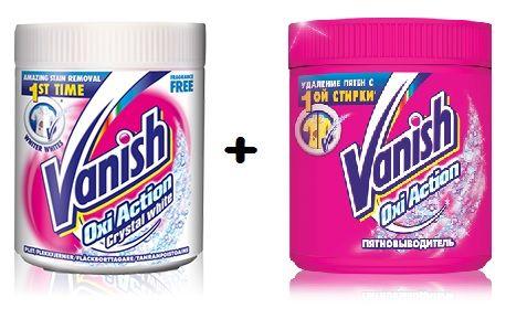 Vanish Oxi Action 1+1 для белого  и цветного белья