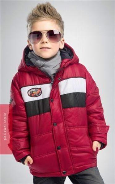 Куртка красная для мальчика 4 лет от Пеликан