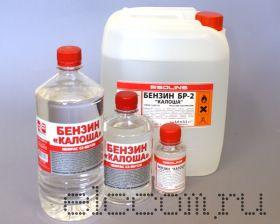 Бензин Калоша фасованный (Нефрас С2 80/120, БР-2). ПЭТ бутылка 0,5л (0,35кг)