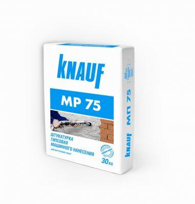 КНАУФ МП-75 Штукатурка гипсовая машинного нанесения (30 кг)