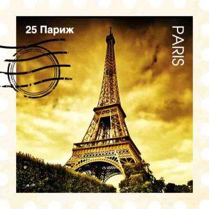 """Магнит """"Paris"""""""