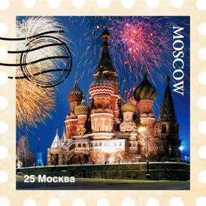 """Магнит """"Москва 2"""""""