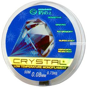 Купить Леска Kosadaka Crystal зимняя 50 метров