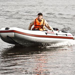 Лодка Altair PRO-385 ПВХ Надувная Моторная Альтаир Про