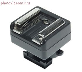 Адаптер MSA-1  мини горячего башмака для видеокамер Canon