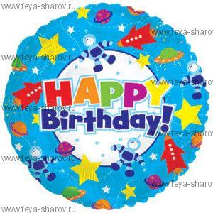 Шар фольгированный Happy birthday космос 46 см