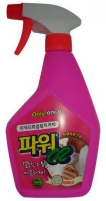 582033 Жидкое средство для удаления пятен с одежды c апельсиновым маслом, 600ml