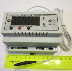 Терморегулятор   цифровой для инкубатора Мк118.