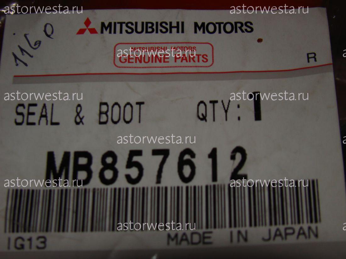 Ремкомплект заднего суппорта. Ремкомплект заднего суппорта Mitsubishi Delica MB 858612(Оригинал)Товар находится в Анадыре.