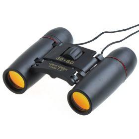 Биноколь с просветленной оптикой 30х60