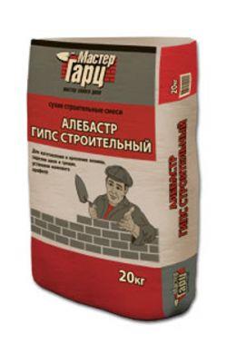 Алебастр (Гипс Строительный) Мастер Гарц (20 кг)
