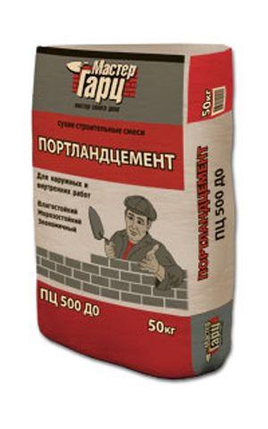 Портландцемент ПЦ 500 Д0 Мастер Гарц