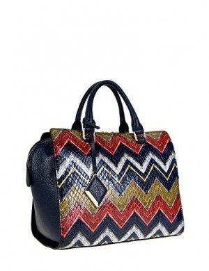 Повседневная разноцветная сумка