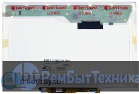 Матрица для ноутбука LP141WP1(TL)(A2)