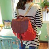 "Яркий красный брезентовый рюкзак ""Holiday Backpack"" - Orange-red"
