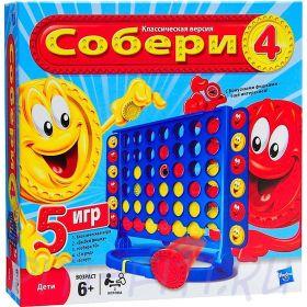HASBRO. Games. Собери 4 (5 игр в 1)